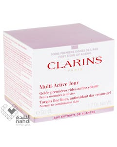 Clarins Multi-Active day cream-gel - pot 50 ml