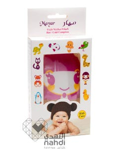 Mayar Hot Cold Compress Child Shape M001