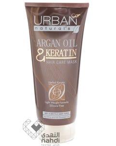 Urban Care Hair Mask Argan Oil 200 ml