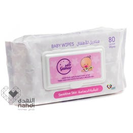 Gamar Baby Wipes Sensitive Skin 80 pcs