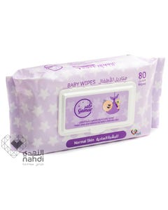 Gamar Baby Wipes for Normal Skin 80 pcs