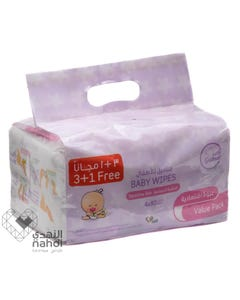 Gamar Baby Wipes Sensitive Skin 80 pcs (Promo 3+1)