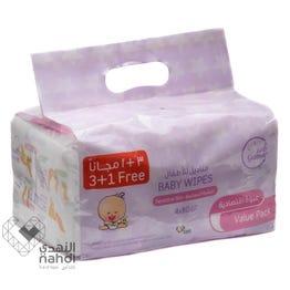 Gamar Baby Wipes Sensitive Skin 80 pcs (Promo 3+1)