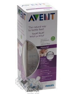Avent Natural Feeding Bottle Glass 240 ml