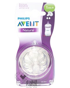 Avent Natural Feeding Teats 1 M 2 pcs