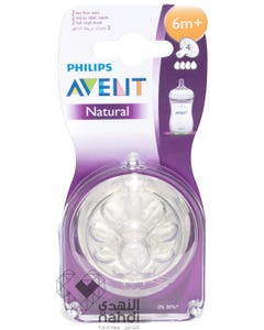 Avent Natural Feeding Teats 6 Months - 2 pcs