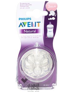 Avent Natural Feeding Teats Variable 2 Pcs