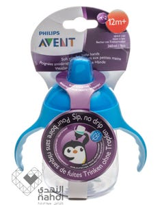 Avent Sip No Drip Cup - Blue 260 ml