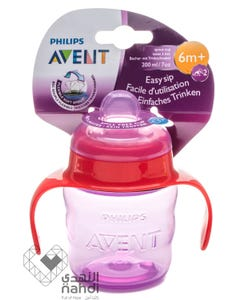 Avent Spout Cup - Pink - 200 ml