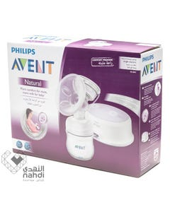 Avent Single Electrical Breast Pump Natural Range