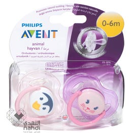 Avent Soother - 0-6M (Animals)