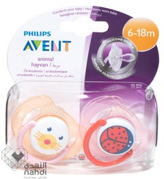Avent Soother - 6-18M (Animals) 2 pcs