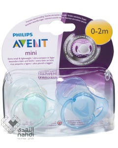 Avent Mini Soother - 0-2M Boy 2 pcs