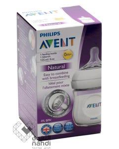 Avent Natural Feeding Bottle 125 ml