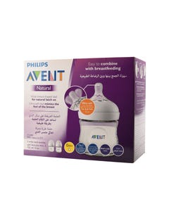 Avent Natural Feeding Bottle 125 ml 2 pcs