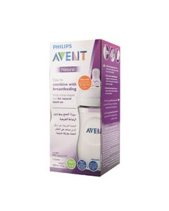 Avent Natural Feeding Bottle 260 ml