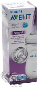 Avent Natural Feeding Bottle 330 ml