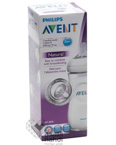 Avent Natural Feeding Bottle 330 ml