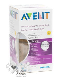 Avent Natural Feeding Bottle Glass 120 ml