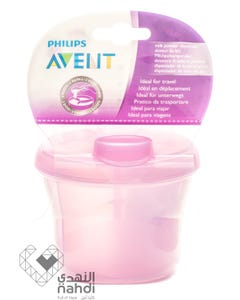 Avent Milk Powder Dispenser - Pink