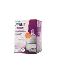 Avent Natural Feeding Bottle 60 Ml