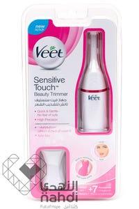 Veet Sensitive Touch Beauty Trimmer 1+7 Pink 15% Off