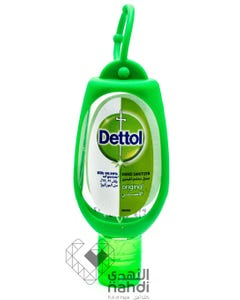 Dettol Hand Sanitizer Original Jacket 50 ml