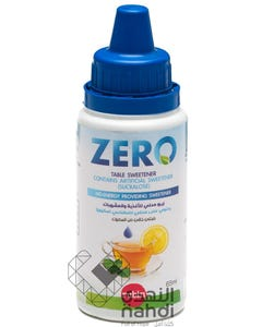 Rubin Zero Table Sweetener 65 ml