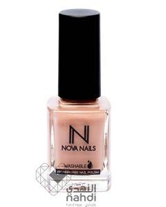 Nova Nails Washable Nail Polish But First Coffee #103