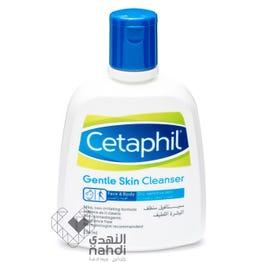 سيتافيل غسول منظف لطيف للبشرة الحساسة و الجافه 236 مل
