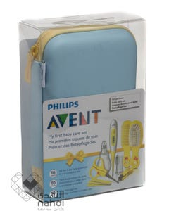 Avent - Baby Care Kit