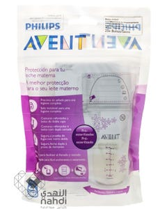 Avent Philips Breast Milk Storage Bags 180 ml 25 pcs