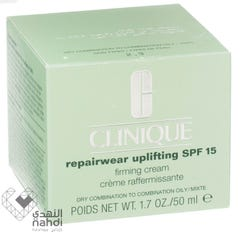 Clinique Repairwear Firming Cream Uplifting SPF 15 Skin Type 2&3 50 ml