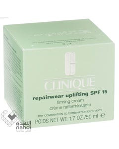 Clinique Repairwear Firming Cream Uplifting SPF 15 Skin Type 2&3 50 ml