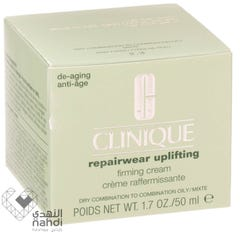 Clinique Repairwear Firming Cream Uplifting Skin Type 2&3 50 ml