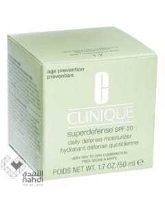 Clinique Superdefense SPF 20 Skin Type 1&2 50 ml