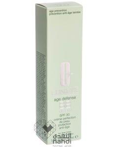 Clinique BB Cream - Shade 1 40 ml