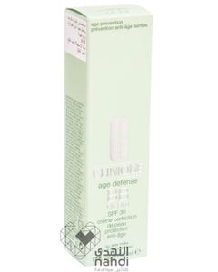 Clinique BB Cream - Shade 2 40 ml