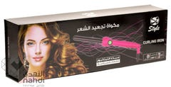 Style Clipless Curling Iron 19 mm