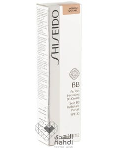 Shiseido BB Cream Hydrating-Medium 30 ml SPF30