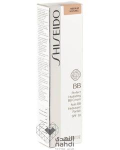 Shiseido BB Cream Hydrating-Medium 30 ml SPF30