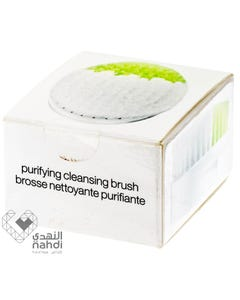 Clinique Sonic Regular Brush Head Re-Fill