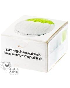 Clinique Sonic Regular Brush Head Re-Fill