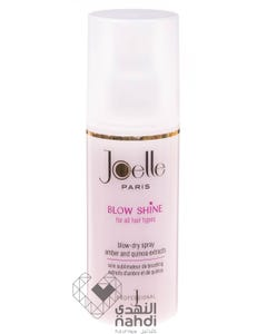 Joelle Paris Blow Shine Spray 150 ml