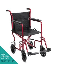 Drive Fly-Weight transport chair with removable wheels