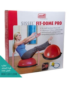 Sissel Fit-Dome Pro Core Trainer