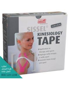 Sissel Kinesiology Tape Natural 32 meters