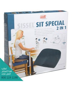 Sissel Sit Special Gray