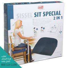 Sissel Sit Special Beige