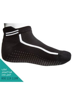 Sissel Yoga Socks - Size (41-45) Black